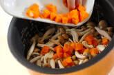 鶏肉の炊き込みご飯の作り方1