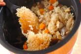 鶏肉の炊き込みご飯の作り方2
