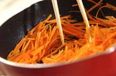 ニンジンのゴマ風味甘酢炒めの作り方1