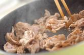 ネギ豚焼きの作り方4