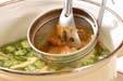 野菜のトロロ汁の作り方7