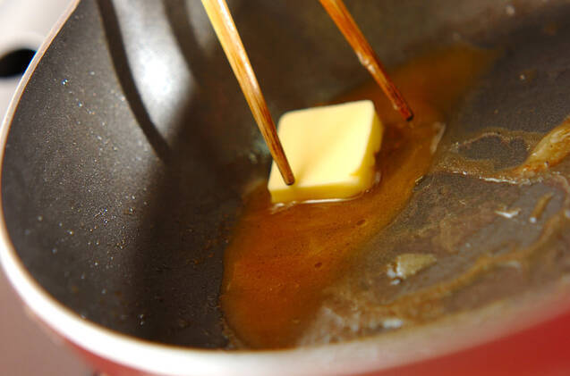 鮭とキャベツのワイン蒸しの作り方の手順6