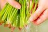 ほうれん草のお浸しの作り方の手順1