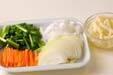 残り野菜のスープの下準備1