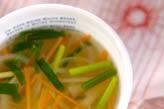 残り野菜のスープ