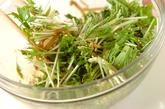 水菜のホットサラダの作り方2