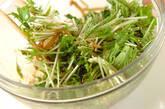 水菜のホットサラダの作り方5
