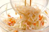 野菜たっぷり春雨サラダの作り方3