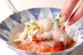 鮭のカブラ蒸しの作り方4