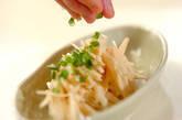 ヤーコンのゴマみそサラダの作り方2