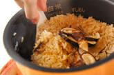 松茸のみの松茸ご飯の作り方2