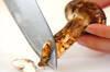 ぜいたくに!松茸のみの松茸ご飯の作り方の手順1