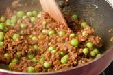 ひき肉春カレーの作り方3