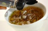キノコスープの作り方2