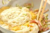 素麺deカルボナーラの作り方2