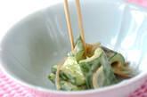 キュウリのゴマ酢和えの作り方4