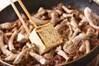 肉豆腐みそ味の作り方の手順8
