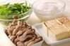 肉豆腐みそ味の作り方の手順1