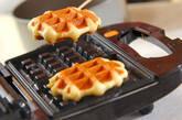 ヨーグルトマンゴーのワッフルサンドの作り方6