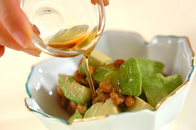 アボカドゴマ納豆の作り方の手順2