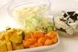 野菜たっぷりカレーの下準備1
