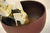 ザク切りキャベツのみそ汁の作り方5
