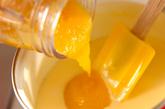 ホットピーチスープとバニラアイスの作り方2