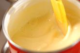 ホットピーチスープとバニラアイスの作り方1