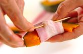 カボチャのベーコン巻きの作り方3
