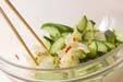 白菜の甘酢漬けの作り方1