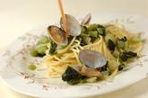 アサリと野沢菜のパスタの作り方4