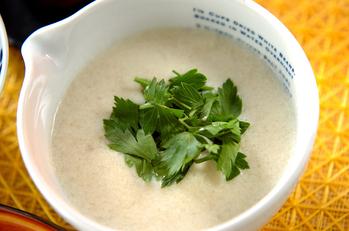 里芋のポタージュスープ
