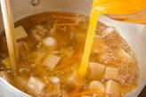 ゆりねの卵とじの作り方4