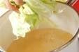 サーモンのチーズ焼きの作り方1
