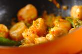 ホタテのチリソース炒めの作り方1