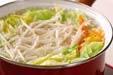 野菜のゴマ和えの作り方5