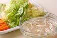 野菜のゴマ和えの下準備1