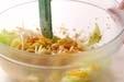 野菜のゴマ和えの作り方2