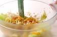 野菜のゴマ和えの作り方6