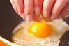ベーコンエッグセットの作り方の手順1