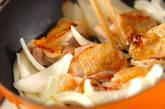 ブロッコリーとチキンの豆乳クリーム煮の作り方4