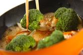 ブロッコリーとチキンの豆乳クリーム煮の作り方2