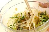 モヤシとキュウリのカレー酢和えの作り方1