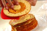 マンゴーのサンセバスチャンの作り方11
