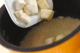 もちもち里芋ご飯の作り方1