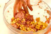 コーンハンバーグの作り方6