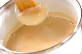 紅茶豆乳プリンの作り方3