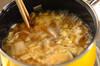 ささ身とふんわり卵のスープの作り方の手順9
