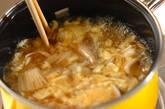 ささ身とふんわり卵のスープの作り方9