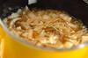 ささ身とふんわり卵のスープの作り方の手順7